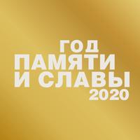 god 2020.rf