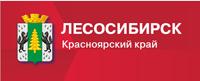 www.lesosibirsk.krskstate.ru